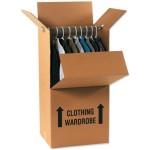 Коробки для упаковки одежды