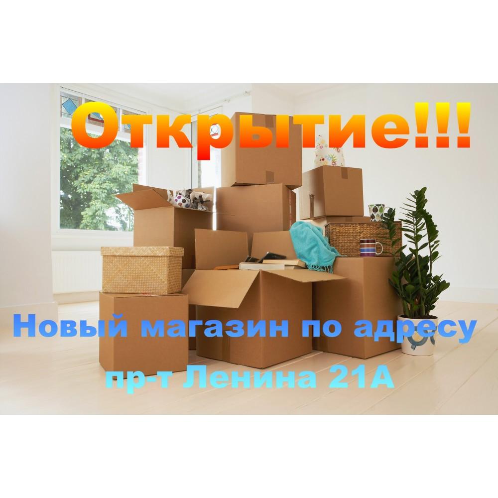 Открытие нового магазина в Барнауле