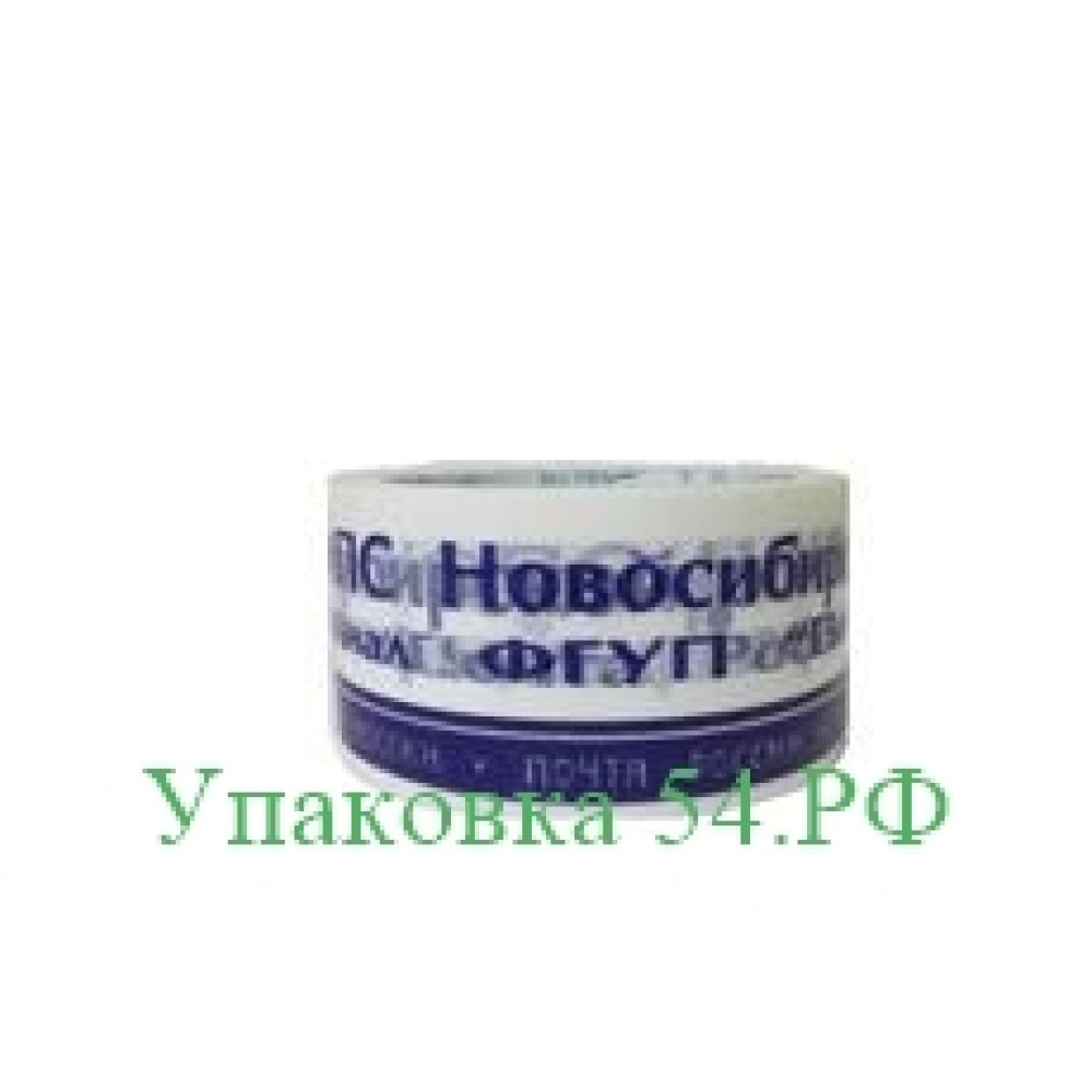 Скотч с логотипом «Почта России» купить в Новосибирске.