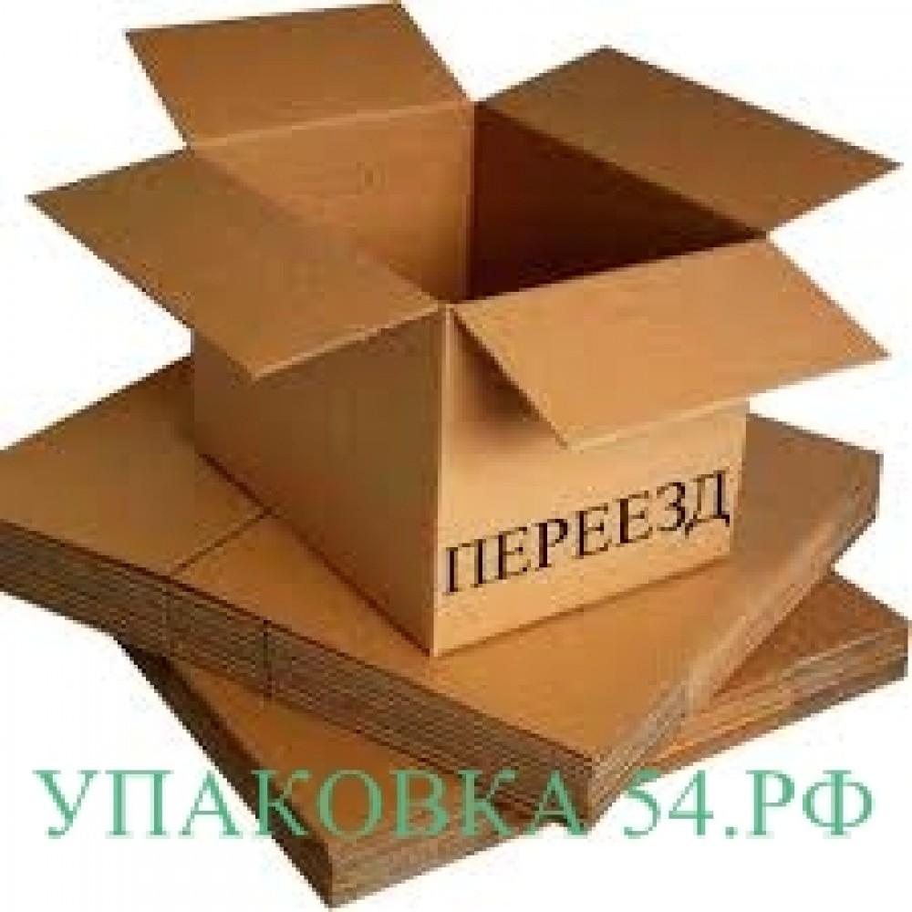 Картонные коробки в Кемеровской области в городе Киселевск.