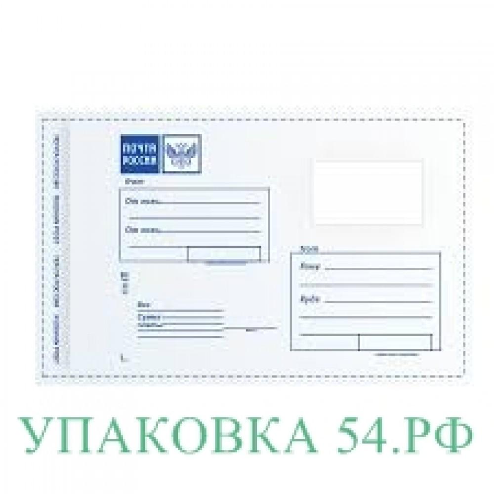 Почтовые пакеты в Новосибирске.