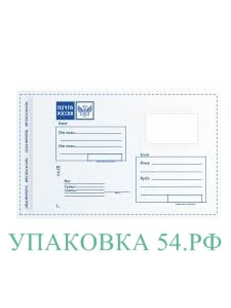 Почтовый пакет с логотипом Почта России 114*162мм