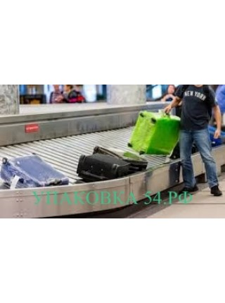 Стрейч пленка багажная (290 мм*70 м, 12 мкм)