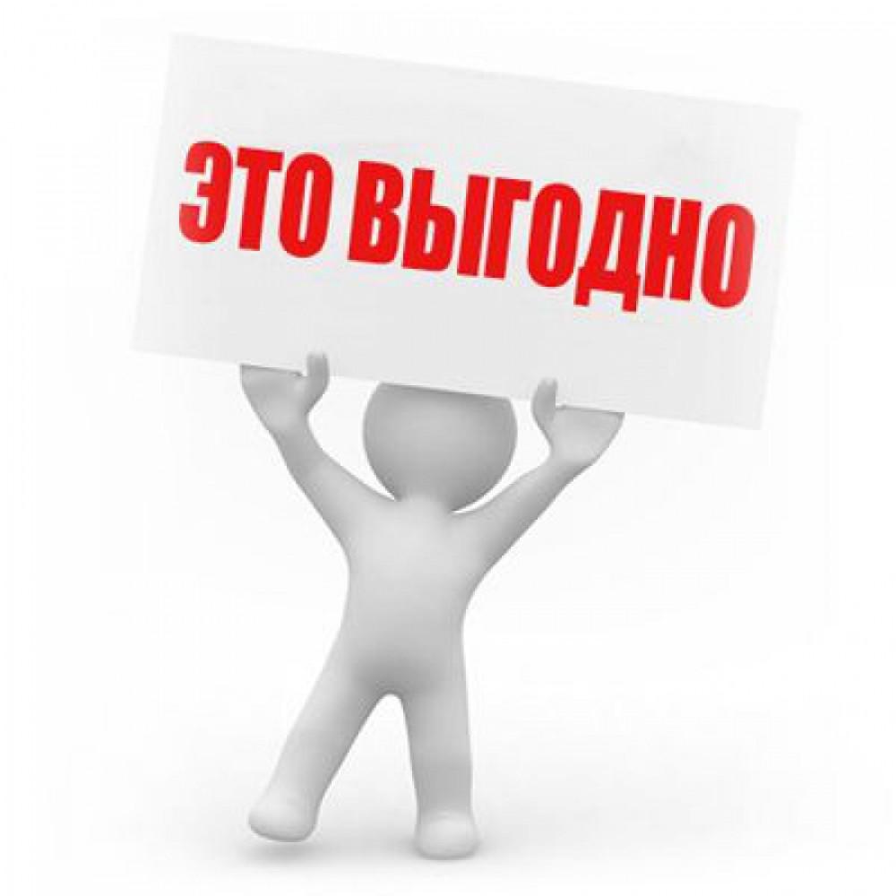 Перевозка вещей сборным грузом по России