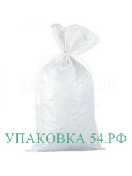 Мешок полипропиленовый 78*120  (белый)