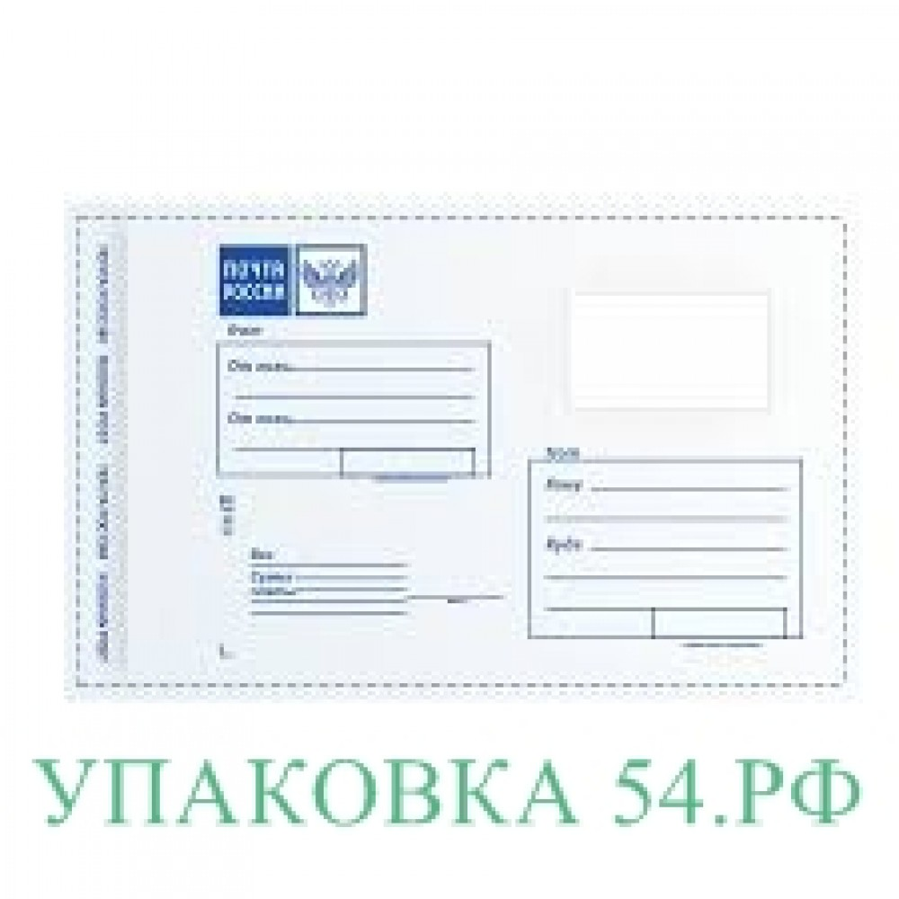Пакеты Почта России для посылок и отправлений