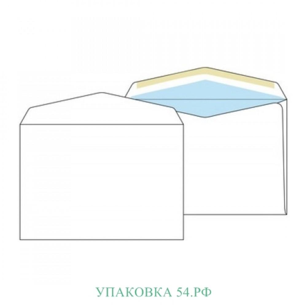 Почтовый конверт в Кемеровской области в городе Берёзовский.