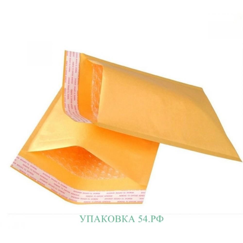 Почтовый конверт с пузырьковой пленкой. Купить в Новосибирске.