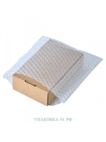 Пакет из  воздушно пузырьковой плёнки